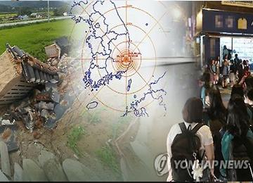 庆州已发生423次余震 预计还将持续数月