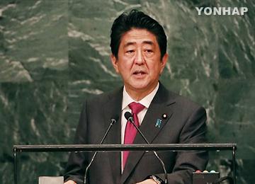 Abe Meminta Komunitas Internasional Untuk Meningkatkan Tekanan Terhadap Korut