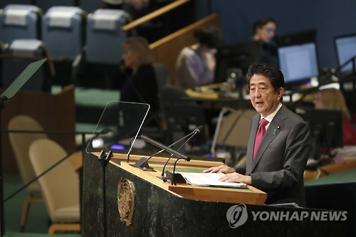 N. Korea Issues Highlighted at UN Assembly