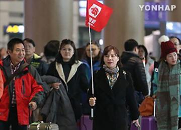 中国政府 韓国旅行の中国人減らすよう指示