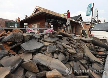 地震で被害の慶州市を「特別災害地域」に指定