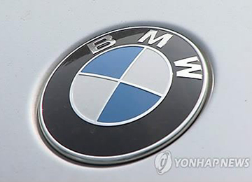 BMWコリア 「排ガス認証不備」で7モデル販売中止