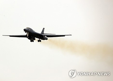 Corea del Norte amenaza con reducir Seúl a cenizas tras llegar los bombarderos B-1B
