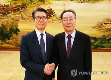 China accede a elevar las sanciones contra Corea del Norte