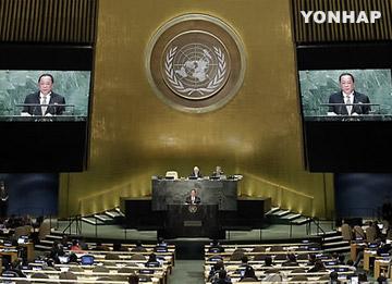 Menlu Korut : Persenjataan Nuklir Adalah Tujuan Negara Untuk Membela Diri