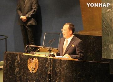 Pyongyang afirma en la ONU el caracter autodefensivo de su programa nuclear