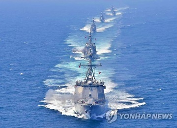 S. Korea, U.S. Conduct Joint Naval Exercises in East Sea