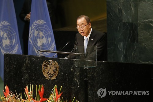 Survey: Ban Ki-moon Most Popular Among Presidential Aspirants
