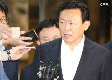 Arrest Warrant Sought for Lotte Group Chairman