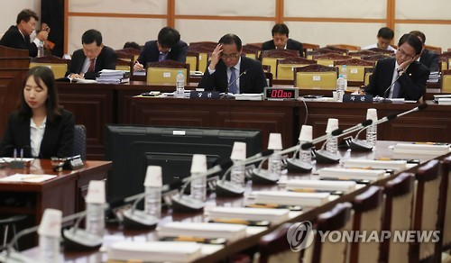 Parliamentary Inspection of Gov't Offices Gets off to Rocky Start