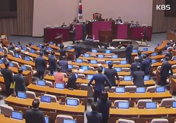 Inspeksi Parlemen Terhadap Pemerintah Dibuka Mulai Hari Senin