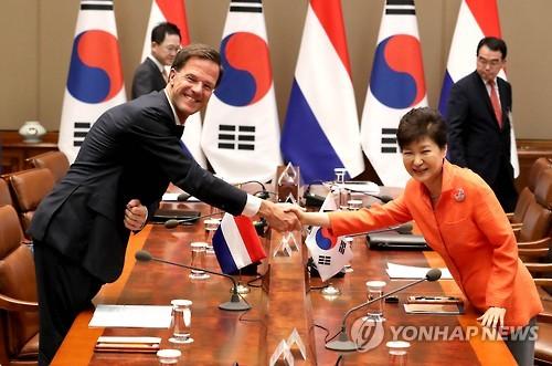 Президент РК встретилась с премьер-министром Нидерландов