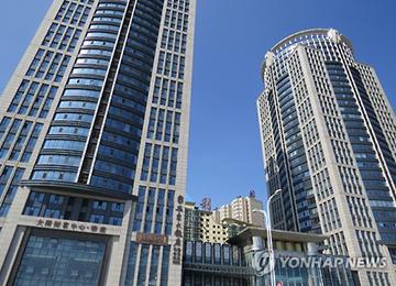 EEUU investiga a una empresa china vinculada a Corea del Norte