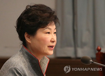 Presiden Park Minta Masyarakat Memusatkan Kekuatan Untuk Olimpiade Musim Dingin Pyeongchang