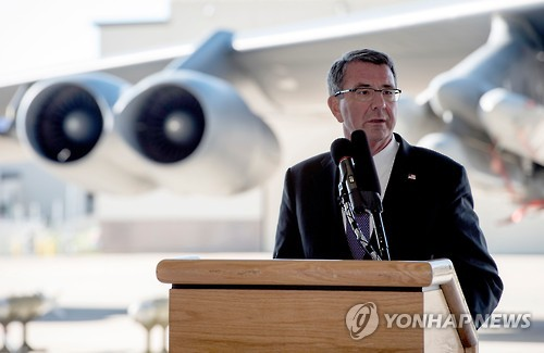 US Defense Chief Pledges 'Overwhelming Counterattack' on N. Korean Nuclear Strike