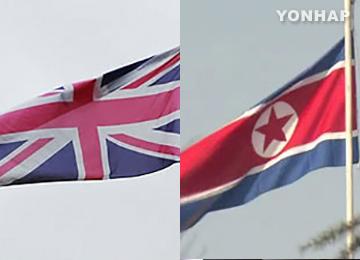 برطانيا تلغي رخصة شركة كورية شمالية للتأمين