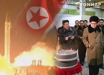 كوريا الشمالية تعلن الانتهاء من تطوير أسلحتها النووية