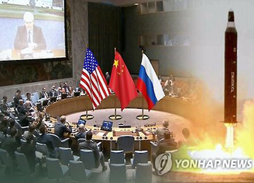 VOA: 12 Nations Make Changes to Ties with N. Korea