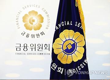 韓国初のインターネット銀行 オープン70日でことしの目標額突破