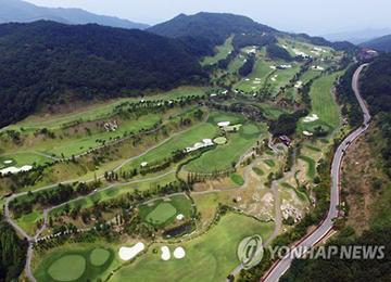 Golfplatz in Seongju ist neuer Standort für Stationierung von THAAD