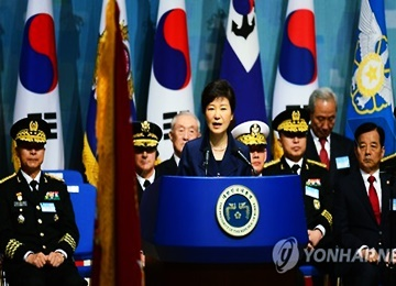 Park Urges North to End Inhumane Rule, Invites N. Koreans to Come to Free Land of South
