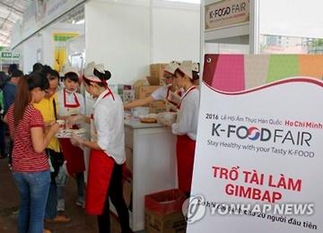 В ноябре в РК состоится K-Food Fair