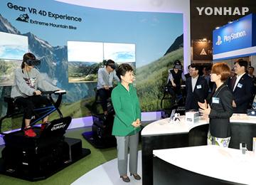 Park Geun Hye apuesta por impulsar la industria de realidad virtual