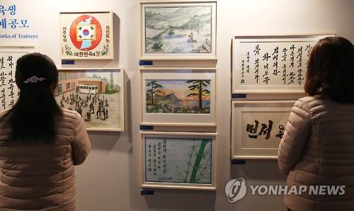 RFA: China Forcibly Sending back N. Korean Escapees
