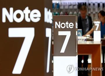Usuarios del Galaxy Note 7 interpondrán una demanda contra Samsung