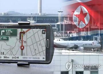 北韓の妨害電波 航空機2000機以上が被害