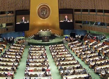北韩强烈抗议联大第三委员会通过北韩人权决议案 称将采取一切应对措施