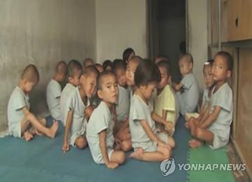 北韩饥饿指数为28.6 在118个国家中倒数第21