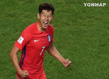 サッカー韓国代表 コロンビアに2:1で勝利