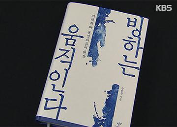 Ministerium: Kein offizielles Dokument über Kommunikation zwischen Koreas wegen UN-Resolution 2007