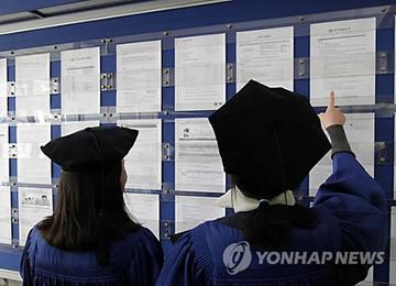 La moitié des demandeurs d'emploi a un diplôme universitaire