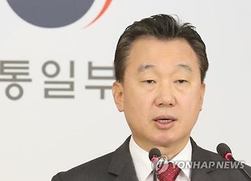 В министерстве по делам воссоединения прокомментировали скандал вокруг мемуаров Сон Мин Суна