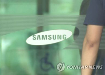 Samsung Electronics Executive Indicted for Leaking Technologies