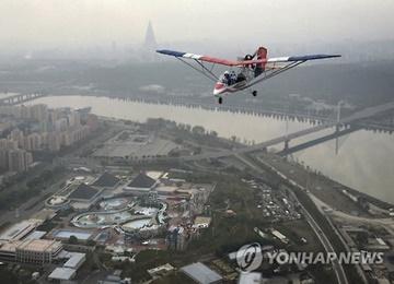 مشاهدة معالم المدينة على متن طائرات خفيفة فعالية شعبية في كوريا الشمالية