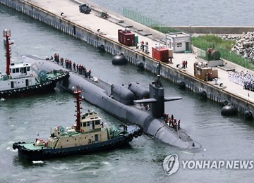 Saenuri Proposes to Introduce Nuclear-propelled Submarines