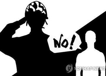 La Justicia falla a favor de unos objetores de conciencia al servicio militar