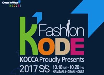 Fair Celebrating Fashion, Culture to Open in Seoul