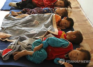 """""""북한 기아지수 28.6···118개국 중 21번째로 나빠"""""""