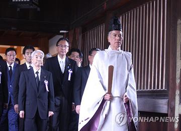 """정부 """"일본정부·의회지도자 야스쿠니 공물·참배에 깊은 우려"""""""