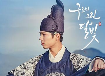 박보검 팬들, '구르미' 종영 기념 기부 선행