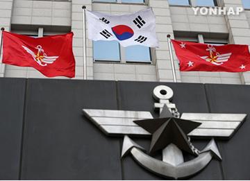 """국방부, """"군 공항 이전으로 4조8천~7조3천억 생산유발효과"""""""