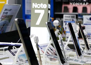 삼성전자, 갤럭시 노트 7 관련 협력사 원부자재까지 보상
