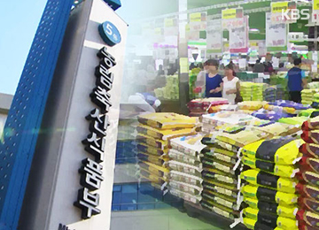 농식품부, 올해 쌀 시장격리 물량 25만 톤으로 잠정 결정