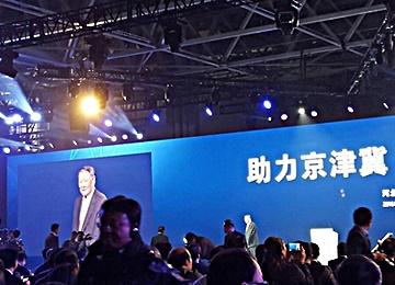 Hyundai Motor Group Begin Operation of Plant in China's Cangzhou