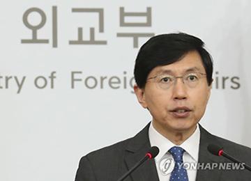 """정부 """"북한 무수단 발사 규탄 안보리 성명은 강력한 대북경고"""""""