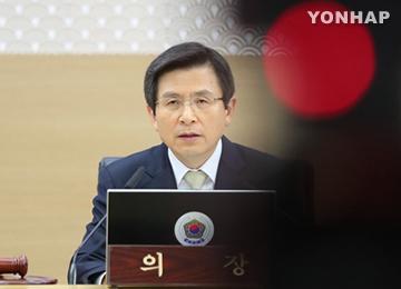 """황총리, """"철도노조 파업·화물연대 운송 거부에 대응 철저"""""""